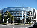 Kasukabe city Education Center.jpg