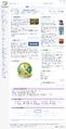 Kazakh wiki 20130507.png