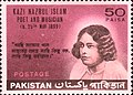 Kazi Nazrul Islam on Pakistan Stamp.jpg
