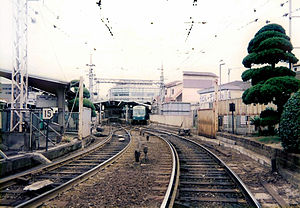 Sanjō Station (Kyoto) - Keishin Line station before its closure in 1997