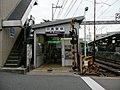 Keihan Obaku station for Uji entrance.jpg