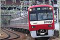 Keikyu 1000 series (II) 2016-02-13.jpg
