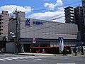 Keiyo Bank 431-Soga Branch.jpg