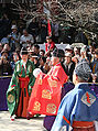 Kemari Matsuri at Tanzan Shrine 1.jpg