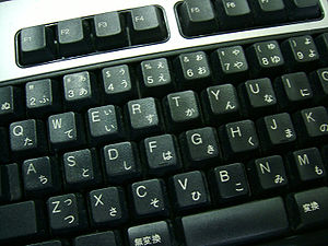 Keyboard-of-Japanese-language