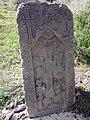 Khachkar in Khosrov (12).jpg