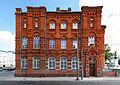 Kharkiv, Universitetska, 5.jpg