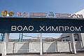 Khimprom (Volgograd) 001.jpg