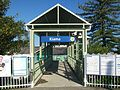 Kiama Railway station entrance.jpg