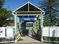 Kiama Railway station entrance.jpg