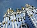 Kiev. August 2012 - panoramio (118).jpg
