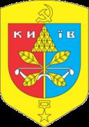 Kiev CoA Soviet