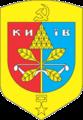 Герб Киева периода СССР