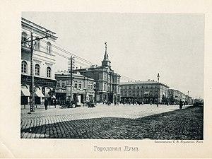 Maidan Nezalezhnosti - Image: Kiev Duma building postcard
