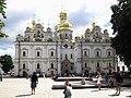 Kiev Pechersk Lavra Dormition Cathedral.jpg