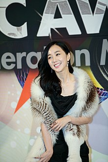 Kim Min-seo at the 2010 Melon Music Awards 5714.jpg