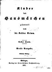 Kinder- und Hausmärchen Band 1, 7. Auflage