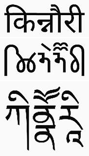 Kinnauri language