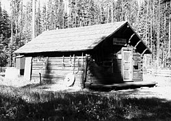 Kintla Lake Ranger Station.jpg