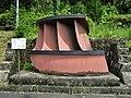 Kiso River Electric Power Museum Yamaguchi hydroelectric power station Toshiba Francis turbine.jpg