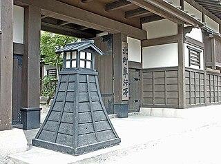<i>Bugyō</i>