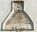 Klagenfurt Wölfnitz Filialkirche St Peter am Bichl Flechtwerkstein Sarkophaggiebel und Rosette 03102015 1579.jpg