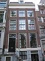 Kloveniersburgwal 33, Amsterdam.jpg