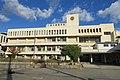 Kobe City Tarumi Support school.jpg