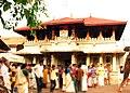 Kollur mookambika temple.jpg