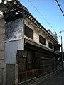 Konoike-house.jpg