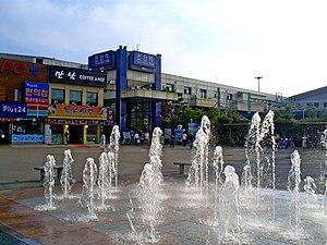 Cheonan Station - Gyeongbu Line