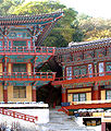 Korea-Danyang-Guinsa Toyang Hall and Avalokitesvara Hall 2967-07.JPG