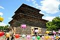 Korea-Gyeongju-Bunhwangsa-Three story stone pagoda-01.jpg