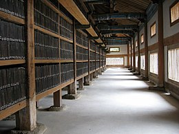 Ancient Asian library with manuscripts