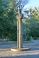 Koshkin monument Kharkov.JPG