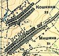 Koshkino1930.jpg