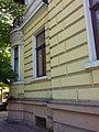 Kozhuharov's House, Stara Zagora 2019 01.jpg