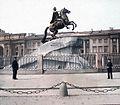 Krátký, F. - Petrohrad - Pomník Petra Velikého (1896).jpg