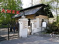 Krasiczyn Castle - gate and lodge.jpg
