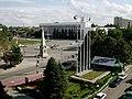 Krasnodar 004.JPG