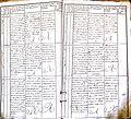 Krekenavos RKB 1849-1858 krikšto metrikų knyga 054.jpg