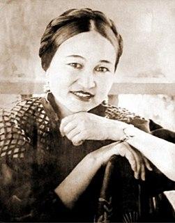 Kulyash Baiseitova Soviet-Kazakh opera singer (1912–1957)