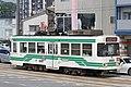 Kumamoto City Tram 8501 20150805.jpg