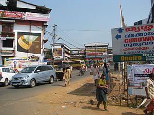 Kunnamkulam - Kunnamkulam bus stand