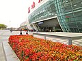 Kunshan, CRE Station - panoramio (1).jpg