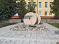 Kupiansk District House of Culture Memorial 2.jpg