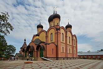 Ida-Viru County - Image: Kuremäe nunnaklooster 2014 01