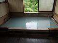 KuroganeHot springs bath.jpg
