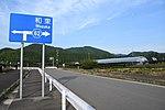 Kyoto Prefectural Road Route 62 Ujikoya line Minami-bypass in Minami, Ujitawara, Kyoto June 24, 2018 29.jpg