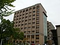 Kyushu University Station for Collective Research I.jpg